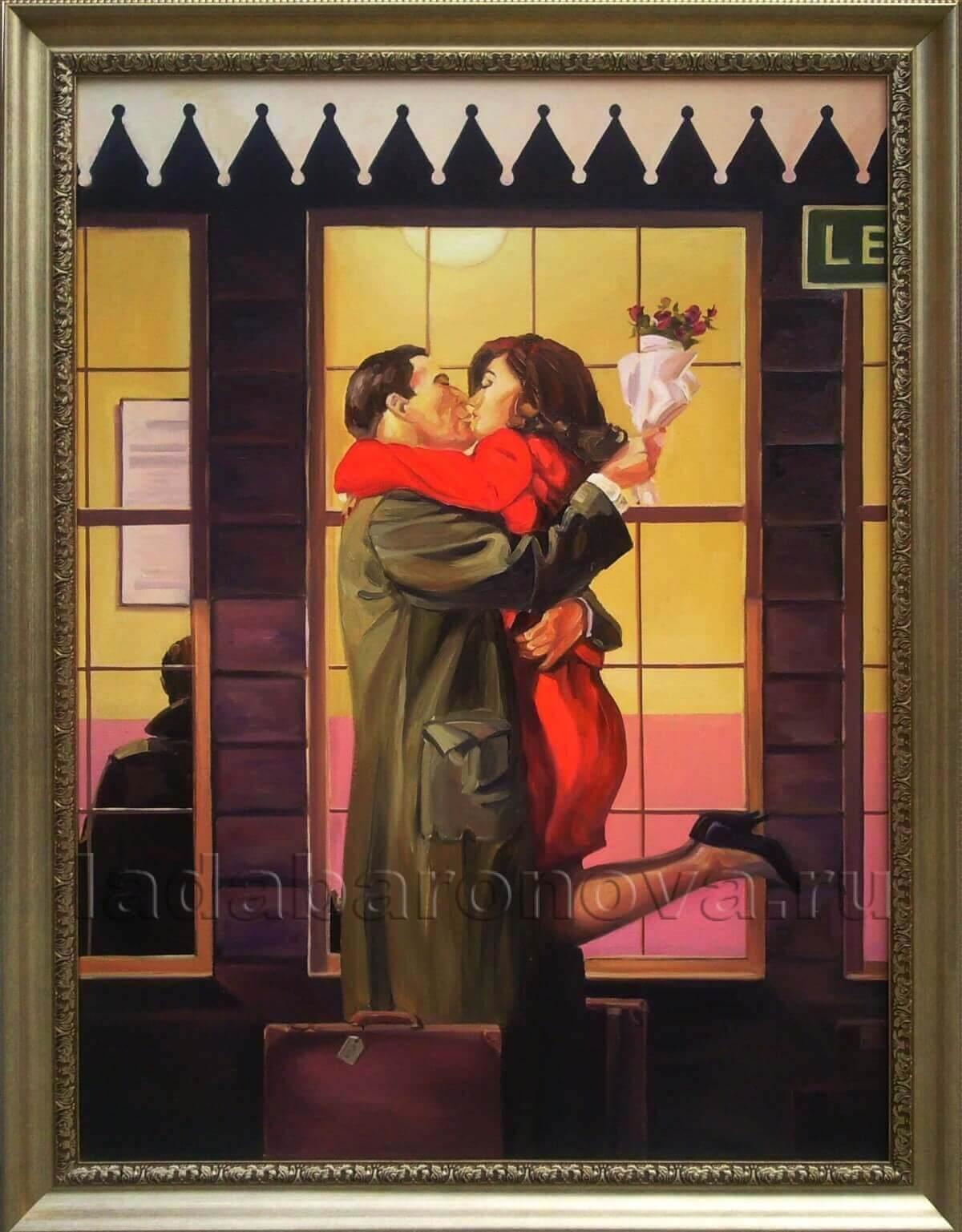 Копия картины Джека Витриано «Назад, где твое место»