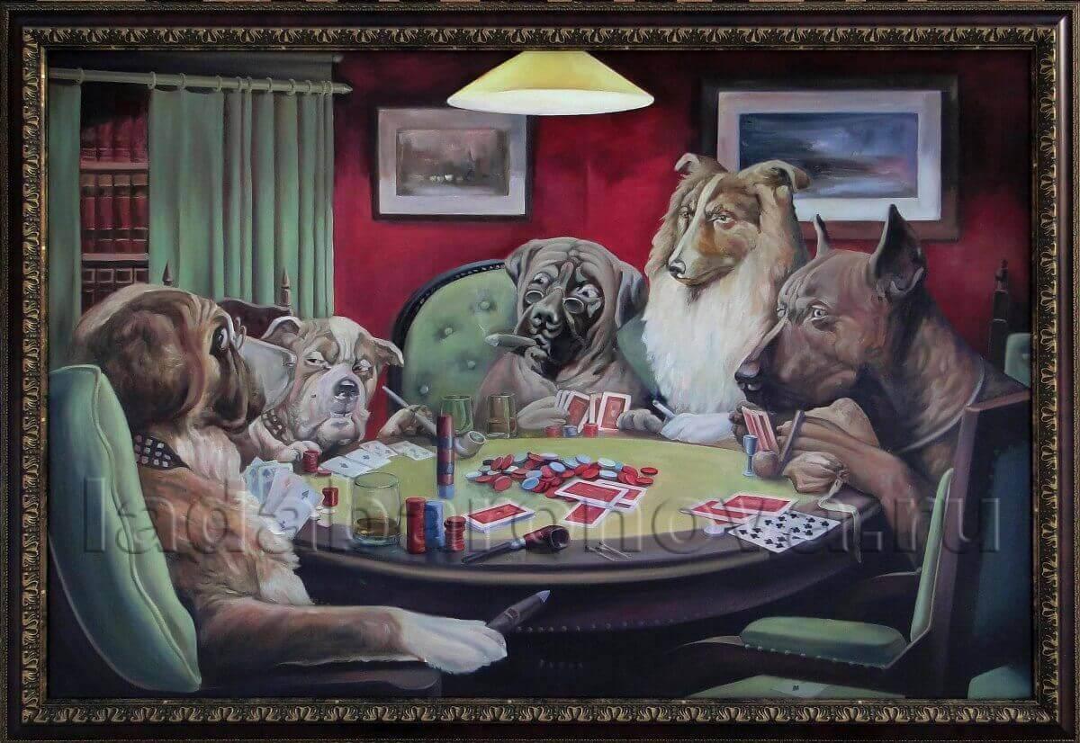 Копия картины Кассиуса Кулидджа «Собаки,играющие в покер»