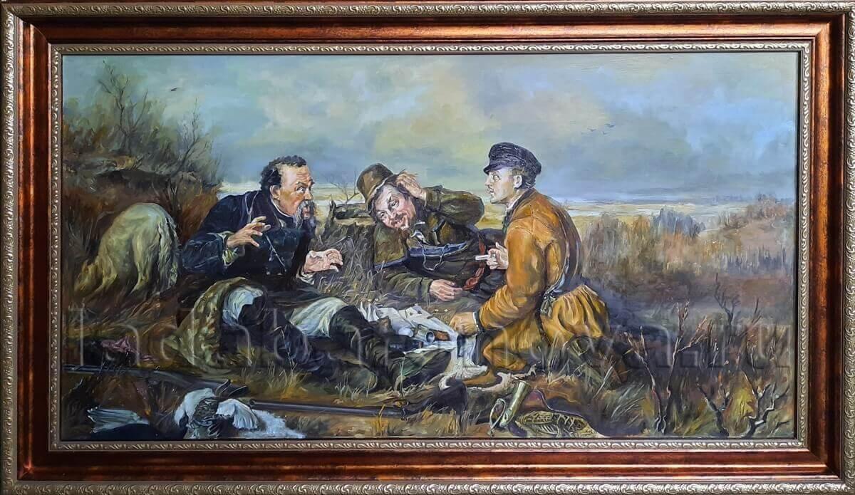 Копия картины В. Перова «Охотники на привале»