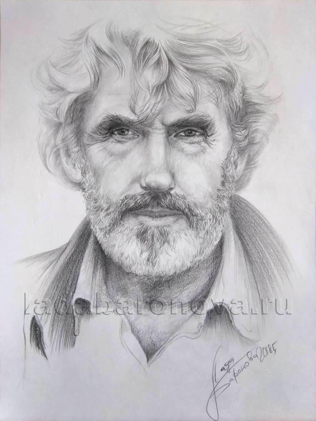 Портрет мужчины «Мужчина с бородой»
