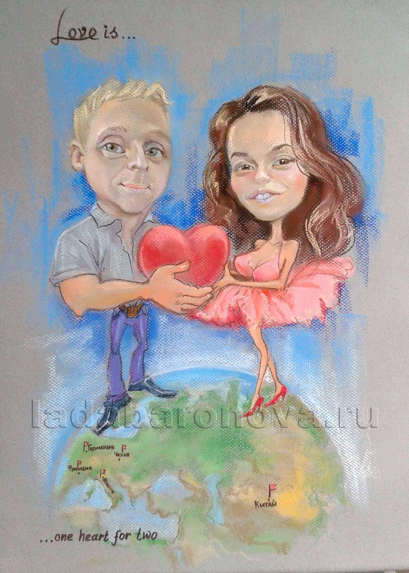 Шарж двойной «Love is…»
