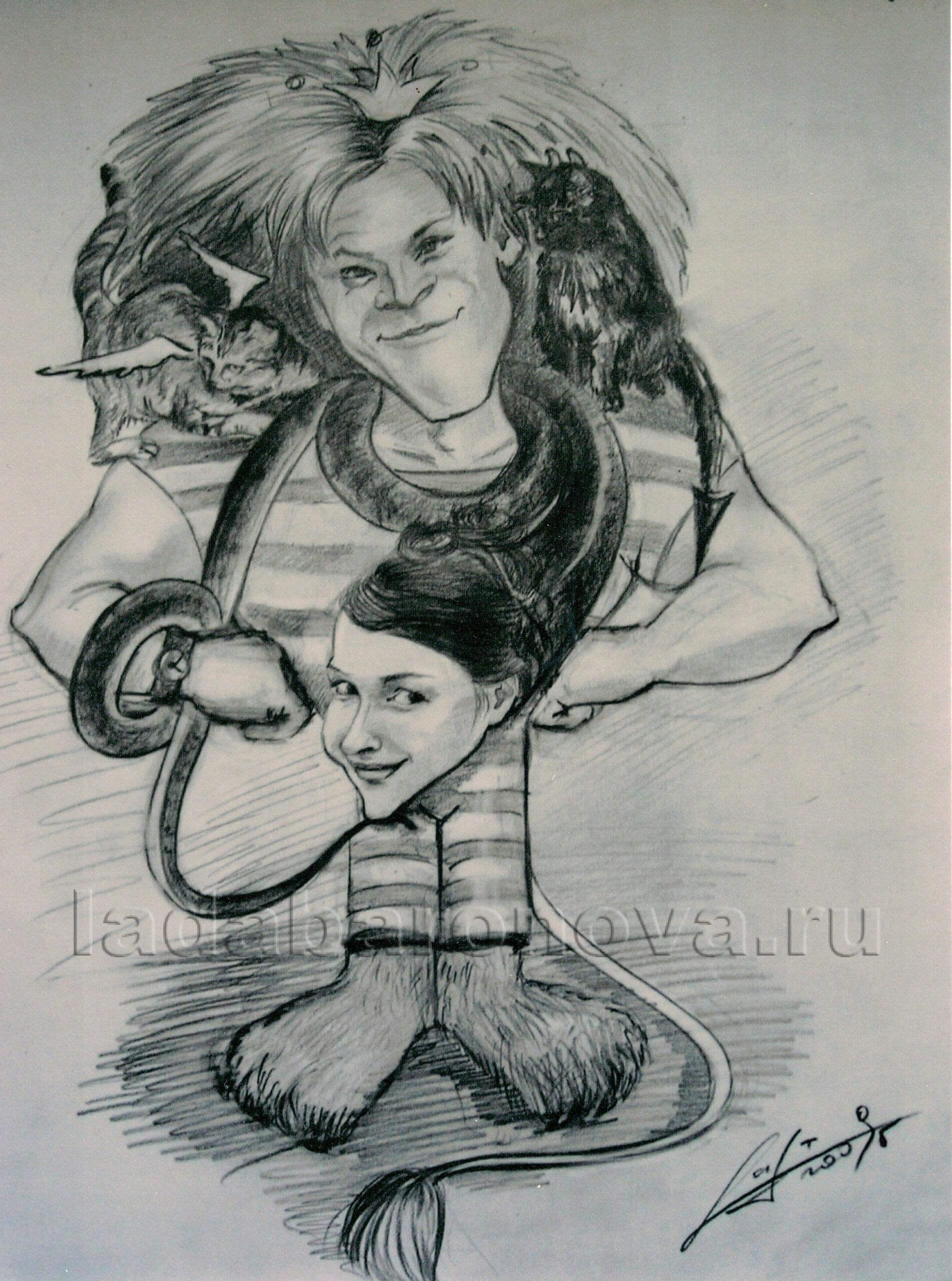 Шарж на супругов «Муж-лев, жена-змея»
