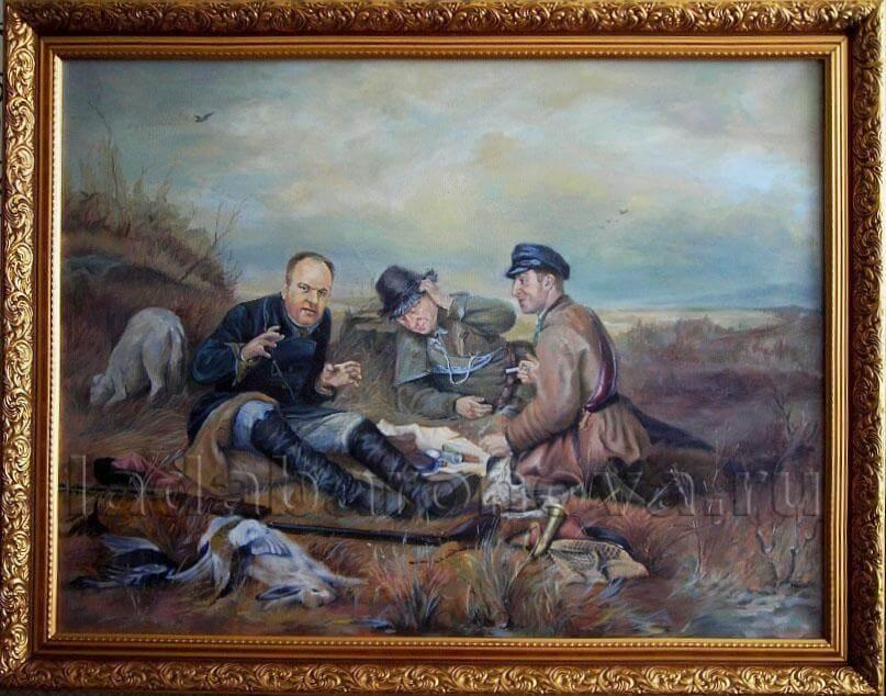 Копия картины с заменой лиц выполнена по картине Перова «Охотники на привале»