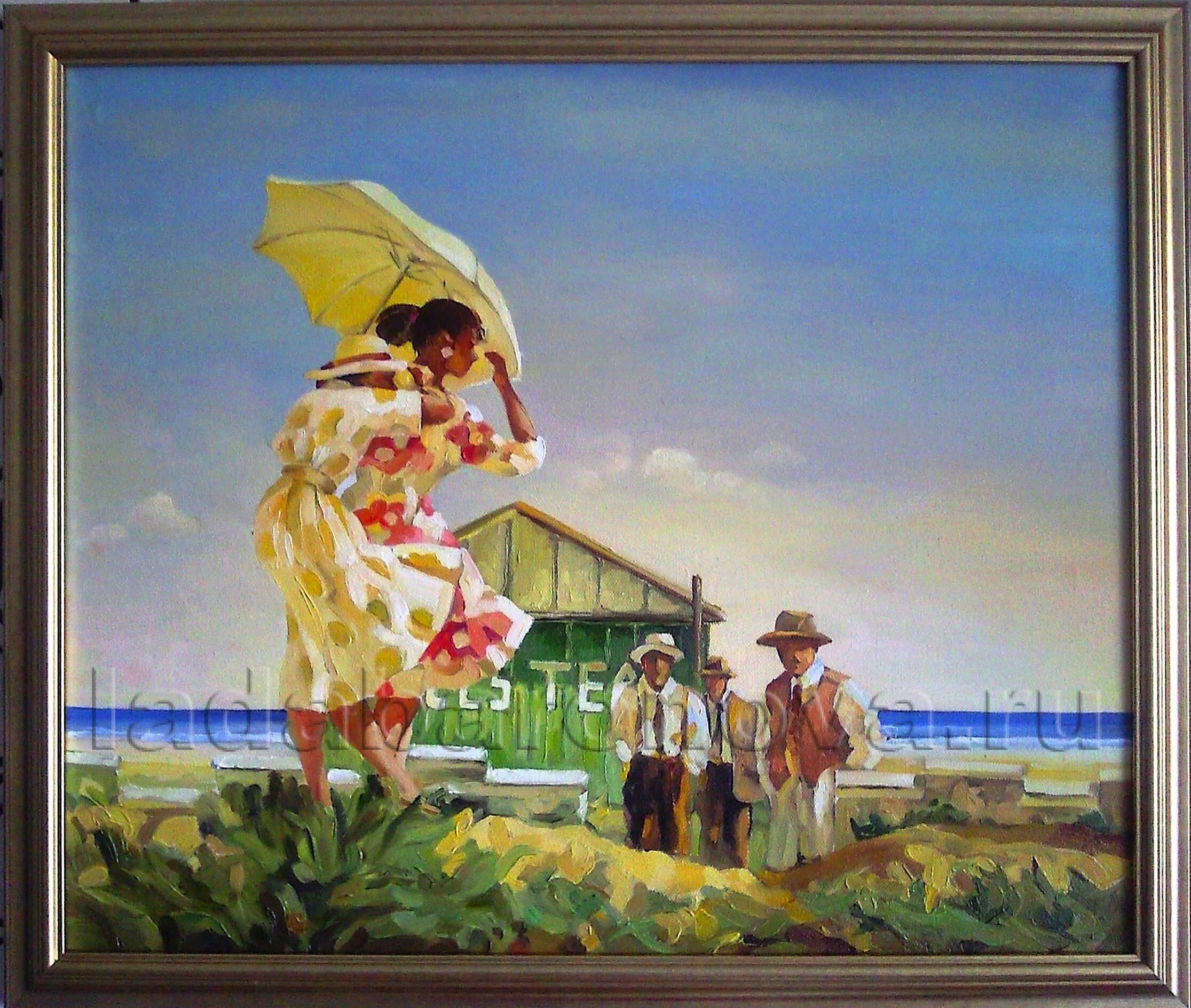 Копия картины Витриано «Опасный пляж»