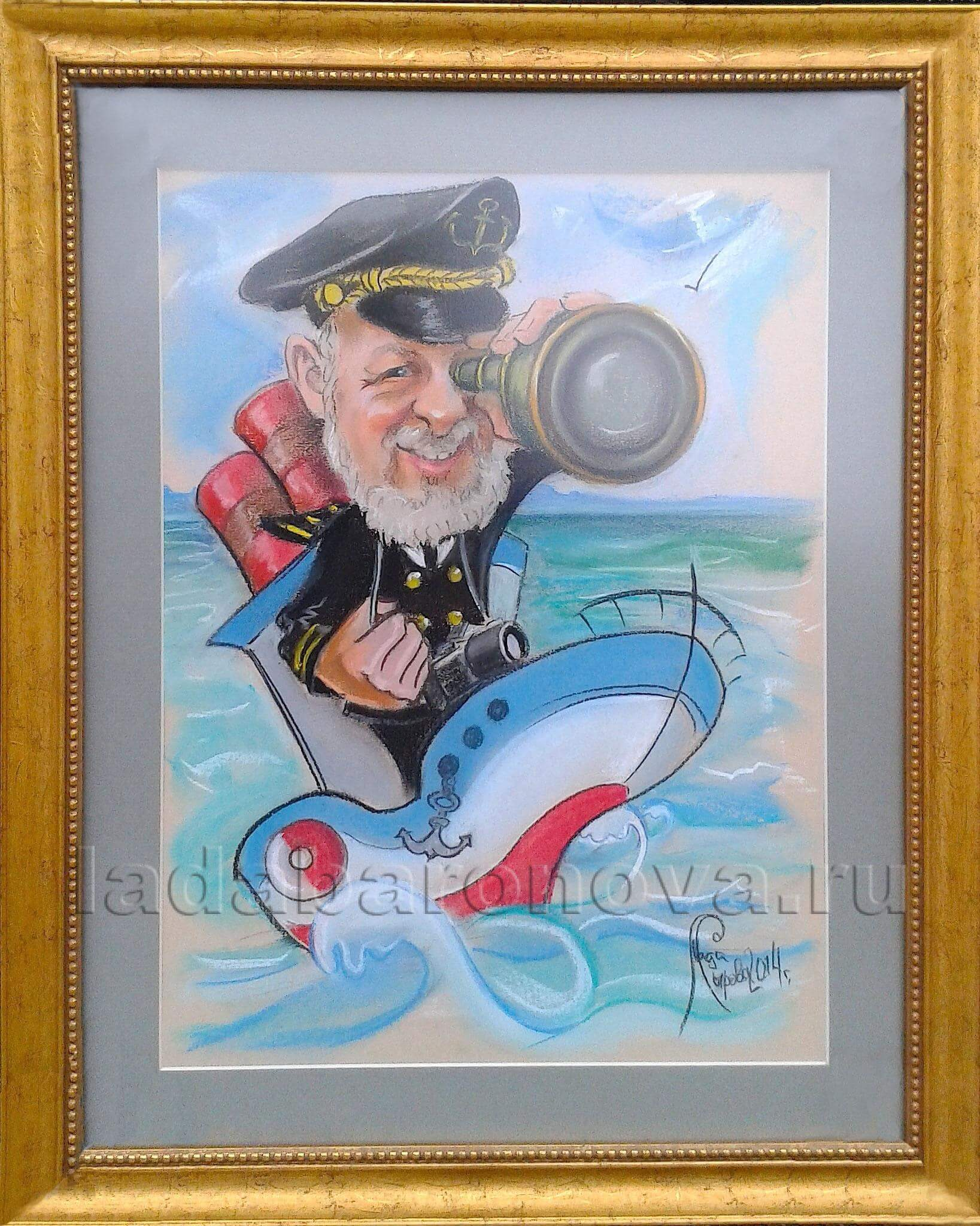 «Капитан»