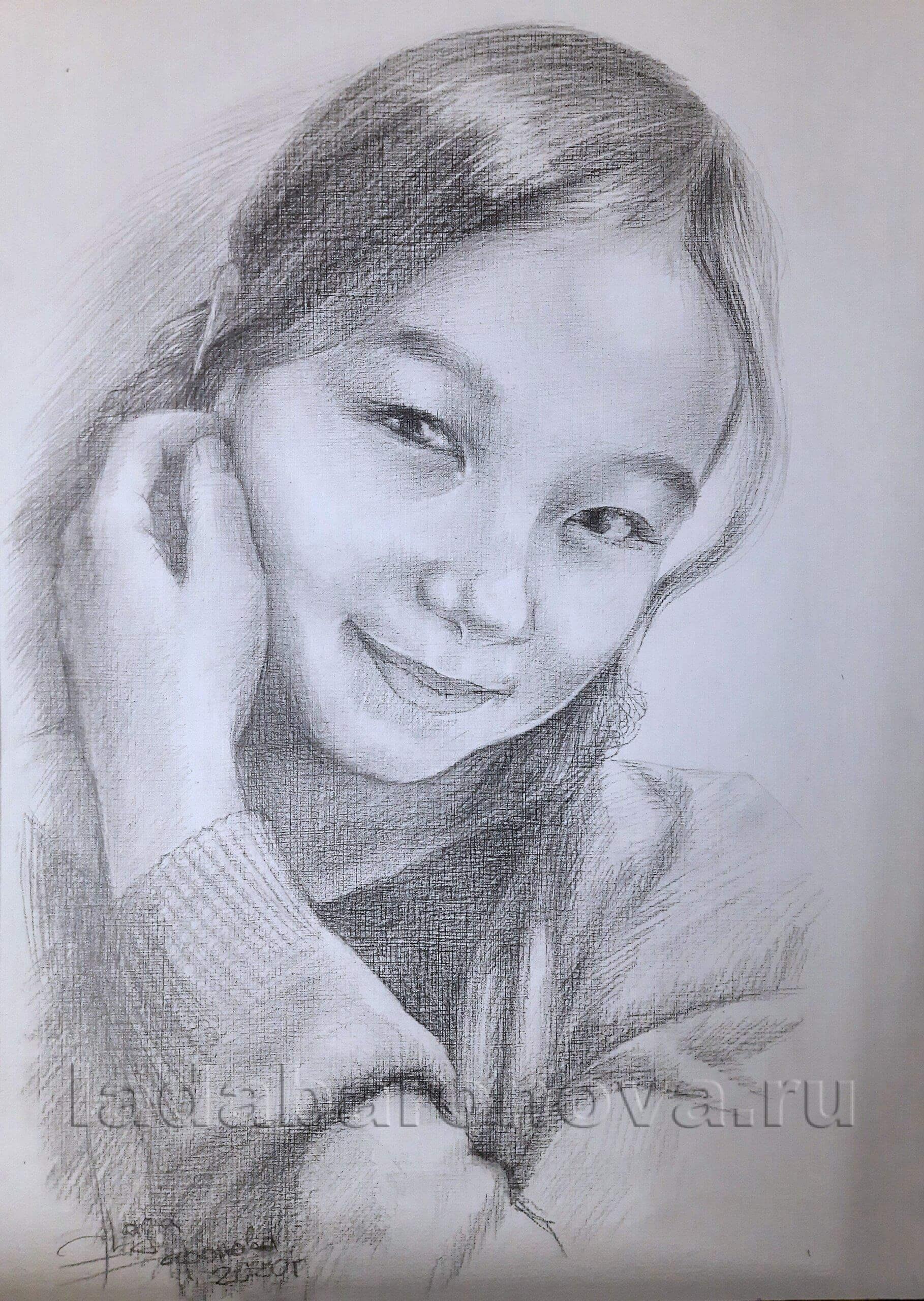 Киргизочка